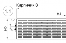 kirpichik 9_8